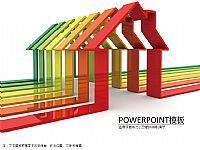 房地产市场推广房产PPT模板下载