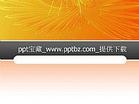 黄色菊花背景PPT模板