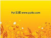 金黄色花儿PPT模板