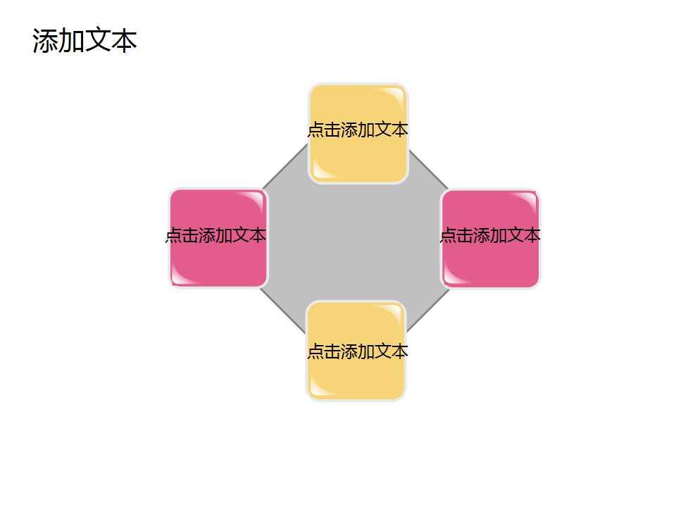 粉色浪漫樱花PPT模板下载