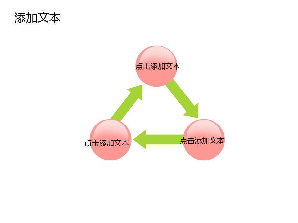 精美枫叶背景PPT模板下载