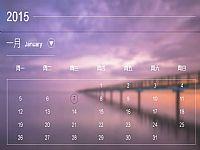 精美的ios风格2015年日历PPT模板