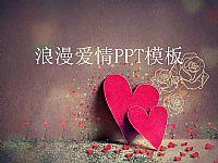 浪漫的红色爱心爱情背景PPT模版