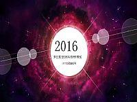 紫色梦幻星空IOS简约风格精美PPT宝藏模板下载