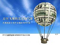 空中美元热气球背景金融经济PPT素材