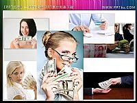 3组金钱钞票背景金融经济PPT素材