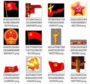 七一党建png素材图片