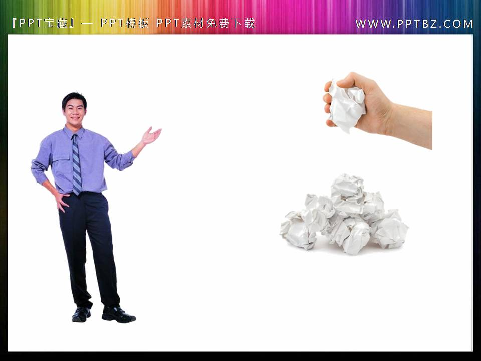 一组常用的手势PowerPoint素材