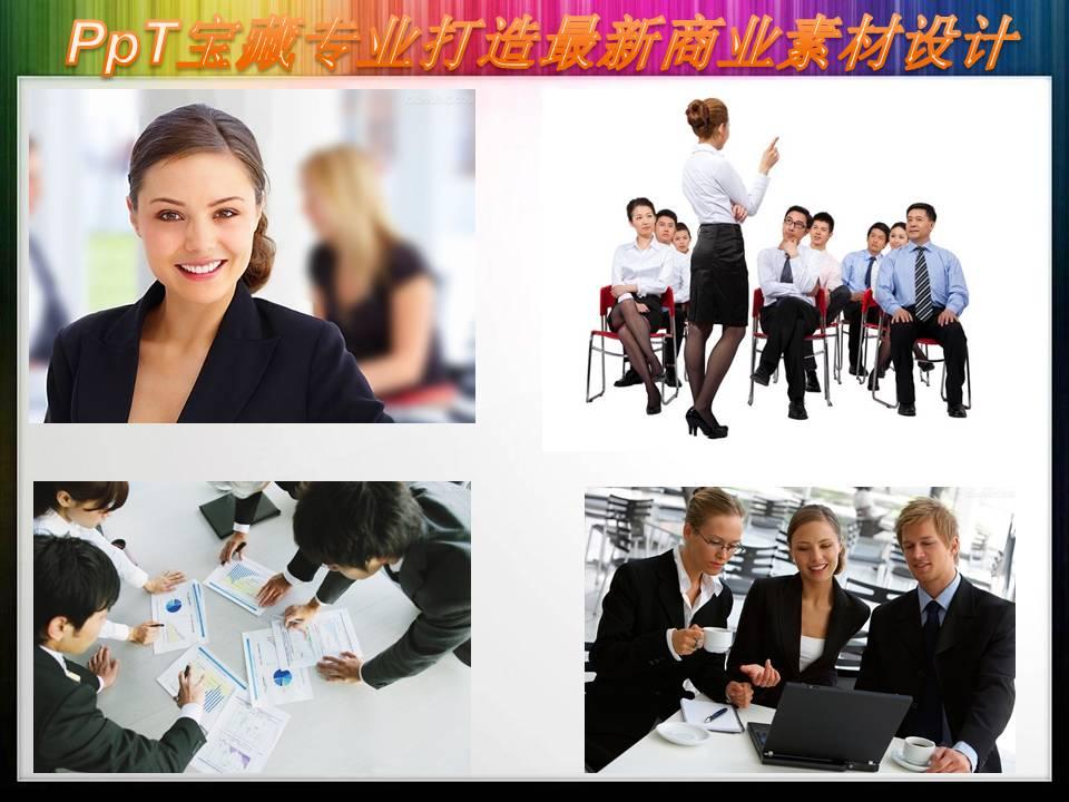 一组商务人士工作团队幻灯片插图商业PPT素材