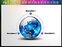 两张水晶风格地球背景幻灯片小插图商业PPT素材