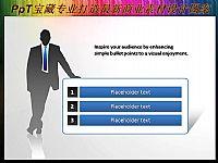 带商务人士插图目录商业PPT素材