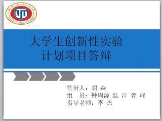 毕业汇报开题报告答辩优秀PPT模板下载