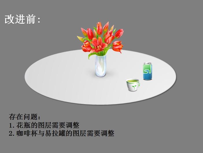 旋转的餐桌ppt特效动画模板下载