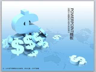 美元符号堆起来金融商务ppt模板下载