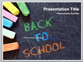关于彩色粉笔与黑板教育主题ppt模板下载
