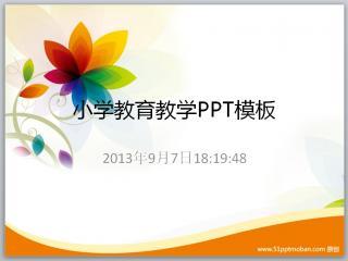 关于彩色小学教育教学ppt模板下载