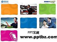 移动公司PPT模板:适合做工作总结