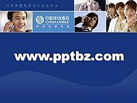 电信PPT模板网络质量保证