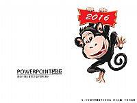 卡通大嘴猴PPT模板下载