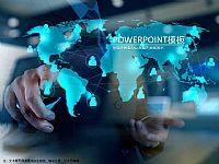 互联网科技开发PPT模板下载