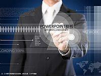 现代化科技商务PPT模板下载