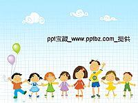 幼儿园开学PPT模板