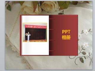 动态艺术相册简约PPT模板下载