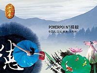 古典中国风文化PPT模版