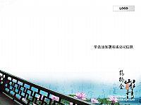 """""""鹊桥会山水情""""古典中国风背景PPT模板"""