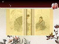 古典中国风中医药针灸行业PPT模板