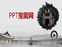 古典中国风拉伸水墨长卷PPT模版下载
