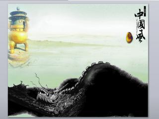 金鱼荷花水墨古典PPT模板下载