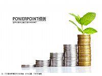 金融理财贸易投资PPT模版下载