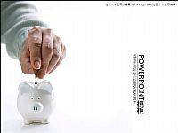 金融储蓄存款PPT宝藏模板下载