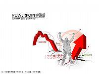 金融市场投资分析PPT模板下载