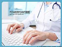 医生述职报告医疗PPT宝藏模板下载