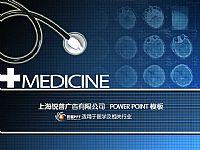 医学医疗器材PPT模版下载