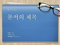 韩国PPT模板